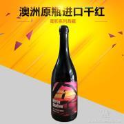 澳大利亚哪种葡萄酒好代理鹭影系列 鼎藏西拉干红葡萄酒750ml