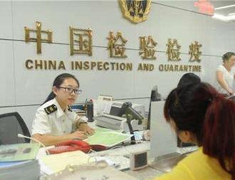 进口商变造葡萄酒证书被天津检验检疫局处罚