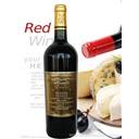 阿利菲爾 紅酒招商代理-與金海岸一起共贏中國葡萄酒市場-紅酒加盟代理(原瓶進口)