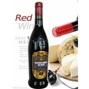 阿利菲尔 红酒招商代理-共赢中国市场