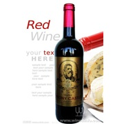 金海岸-原瓶原装进口红酒批发,一手货源,著名品牌 - 进口红酒采购(原瓶进口)
