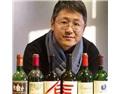 张言志:进口葡萄酒的定价策略