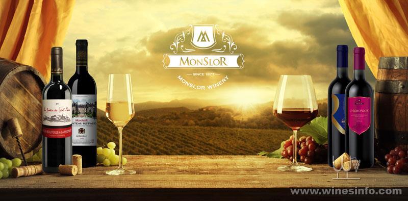 孟思罗法国进口红酒