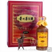 茅台十五年北京订购电话15712962765