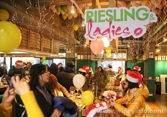 Riesling & Ladies葡萄酒圣诞狂欢派对圆满落幕