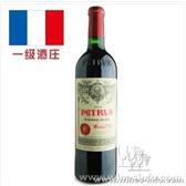 波都古堡干红葡萄酒送货电话15712962765