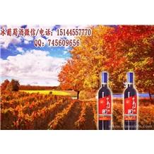 美的庄园中华红冰葡萄酒 集安冰葡萄酒