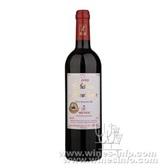 梅多克干红葡萄酒送货电话