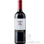 智利红魔鬼干红葡萄酒送货电话
