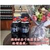 福海冰谷干红葡萄酒 集安冰葡萄酒 通化冰葡萄酒