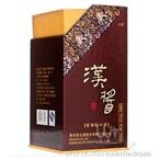 茅台汉酱酒订购热线15712962765