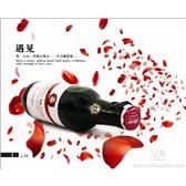 小瓶装葡萄酒250ML迷你葡萄牙原瓶进口葡萄酒 酒庄裸价直供批发 招代理