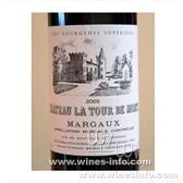 夢塔堡葡萄酒Chateau la tour de mons