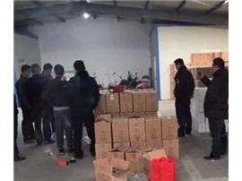 假冒7000箱CASTEL葡萄酒网销 被告获刑3年
