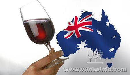 澳大利亚进口葡萄酒实施关税降低2.8%的协定