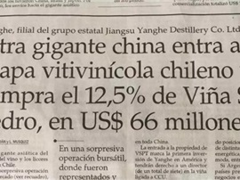 洋河4亿收购智利葡萄酒企VSPT集团12.5%股份
