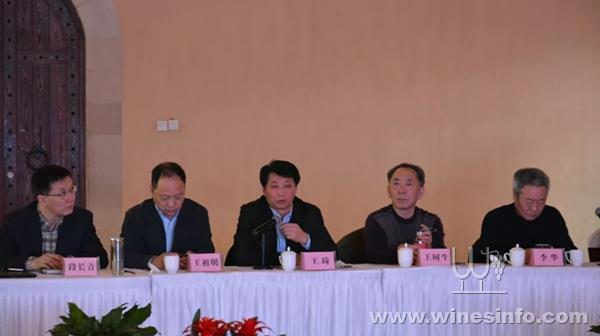 中国葡萄酒技术委员会年会在陕西咸阳顺利召开