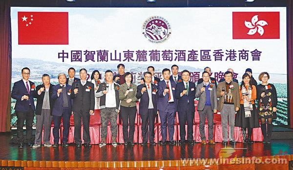 2018贺兰山东麓葡萄酒香港紫荆奖评比赛成功举办