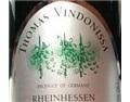 温迪希酒庄 Thomas Vindonissa