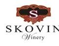 斯科文酒庄 Skovin
