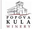 波库拉酒庄 Popova Kula
