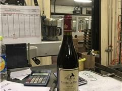 走进葡萄酒酒庄-法国郡马仕品牌葡萄酒