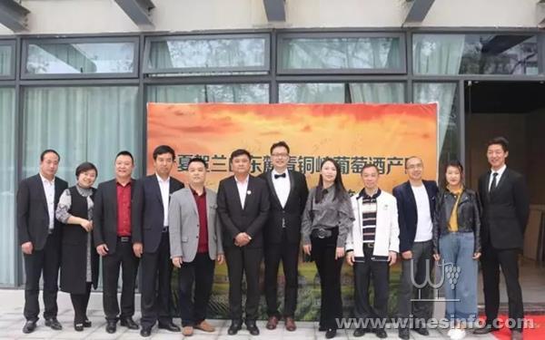 贺兰山东麓青铜峡产区佳酿闪耀ISG中国总部