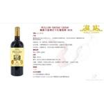 佩隆卡索酒庄干红葡萄酒