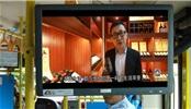 《不是这样的》专访张永茂董事长!-郡马仕