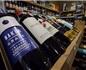 加拿大阿省解除对BC省葡萄酒的禁令