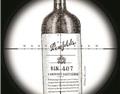 林殿理:偷名字的酒