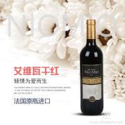 纽慕红酒产品法国原瓶原装进口葡萄酒