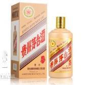 茅臺猴年價格/上海茅臺經銷商/茅臺猴年生肖專賣