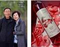悠悠岁月,淳淳酒香——记著名酿酒师郭万柏、周淑珍夫妇