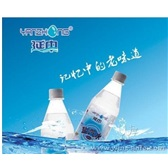 【600ml*20】延中盐汽水团购价*延中盐汽水好喝吗@延中招商