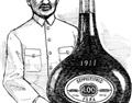 林殿理:我喝了辛亥革命时酿的酒