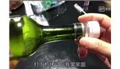 给葡萄酒瓶加个螺旋帽