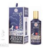 【茅台王子酒】上海代理·茅台王子代理商·【狗年】茅台王子