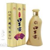口子窖酒安徽专卖【口子窖官网】口子窖五年40.8度价格