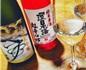 日本葡萄酒:以前你爱理不理,以后你将高攀不起
