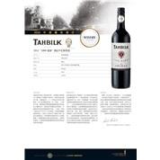 德宝 1860 老藤西拉 干红葡萄酒