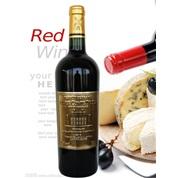 阿利菲尔原瓶原装进口红酒