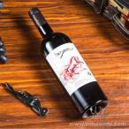 智利巴诗歌半甜型红葡萄酒