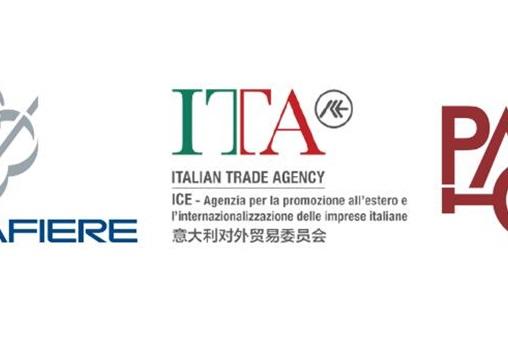Vinitaly意大利联合酒展中国巡展