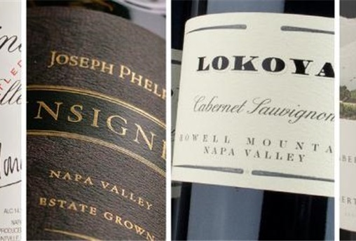 """""""Napa Valley Then & Now"""" Tasting"""