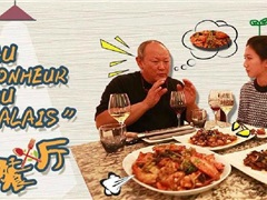 法国波尔多:华裔研究川菜与葡萄酒搭配30年!