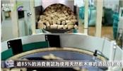 """中国消费者对葡萄酒的热爱: """"救活""""了软木塞!"""
