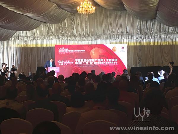"""""""一带一路""""国际葡萄酒大赛新闻发布会在北京举办"""