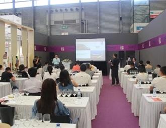 2018北京·房山国际葡萄酒大赛启动仪式在上海举行