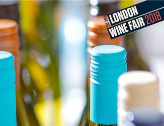 2018伦敦酒展即将开幕